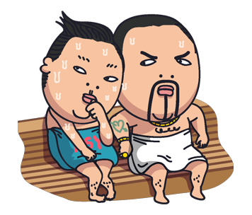 Psy Stickers Gangnam Style 14