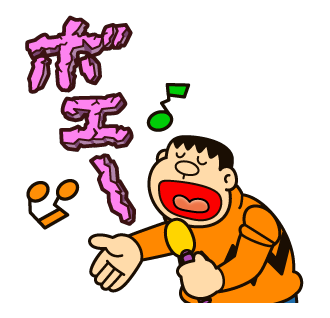 Doraemon Stickers 19