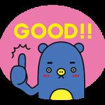 GU-Boo Naljepnice 5