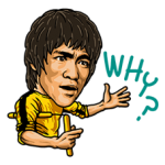 Bruce Lee Sticker 5