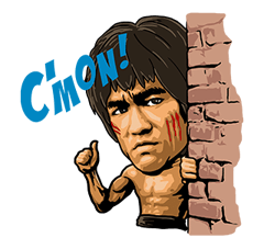 Bruce Lee Sticker 8