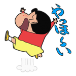 Crayon Shin-Chan αυτοκόλλητο 5