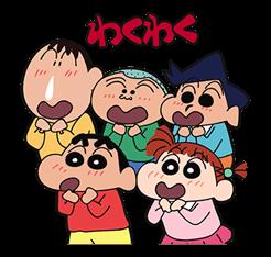 Mum boya Shin-Chan Sticker 11