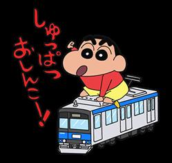 Crayon Shin-Chan Sticker 17