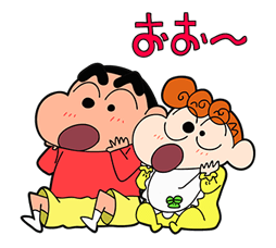 Crayon Shin-Chan Sticker 22