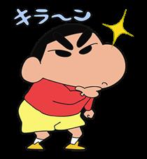 Mum boya Shin-Chan Sticker 24