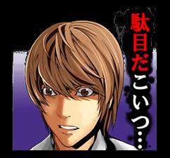 Death Note Sticker 28