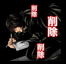 Death Note Sticker 32