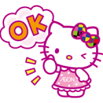 Hello Kitty Stiker 1