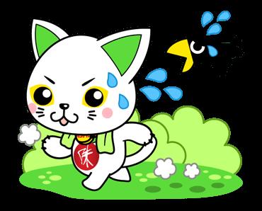 Oishi Neko Tarrat 12
