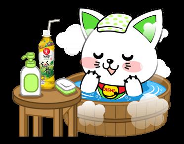 Oishi Neko Tarrat 15
