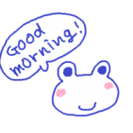 Small Frog Kero Sticker 1