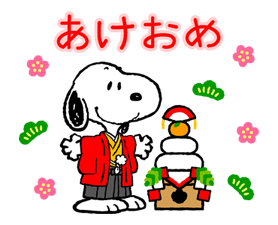 Snoopy Christmas Stickers 19