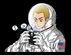 Kosmiczni Bracia Naklejki 19