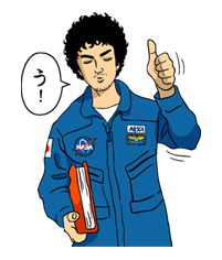 Space Brothers Stickers 25