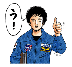 Space Brothers Stickers 30