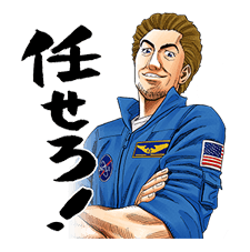 Space Brothers Stickers 49