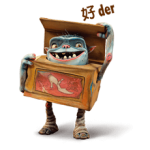 Den Boxtrolls Sticker 8