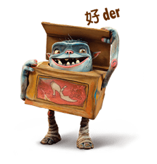 The Boxtrolls Sticker 8