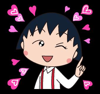 Chibi Maruko Chan Stickers 1
