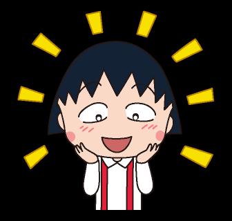 Chibi Maruko चैन स्टिकर 10