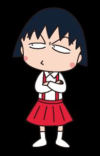Chibi Maruko चैन स्टिकर 11