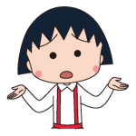 Chibi Maruko Chan Aufkleber 2