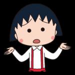 Chibi Maruko Chan klistremerker 2