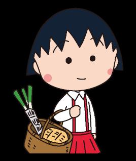 Chibi Maruko चैन स्टिकर 20