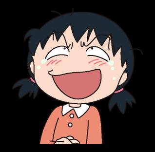 Chibi Maruko चैन स्टिकर 22