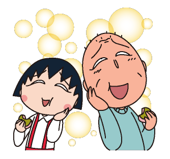 Chibi Maruko Chan Stickers 30