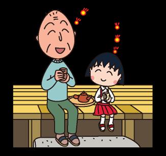 Chibi Maruko Chan Stickers 33