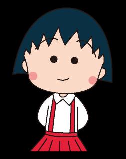 Chibi Maruko चैन स्टिकर 9