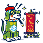 Lunar New Year Sticker 16