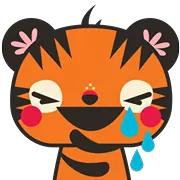 Tigerbell Sticker 21