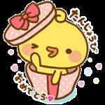 Piyomaru Sticker 1