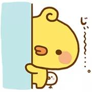 Piyomaru Sticker 15