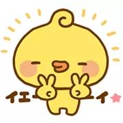 Piyomaru Sticker 18