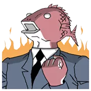 Business Fish Sticker 1