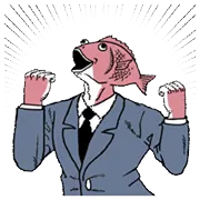 Business Fish Sticker 17