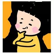 Mobile Girl MiM Sticker 5