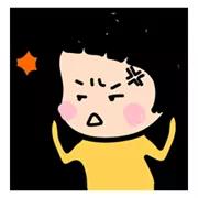 Mobile Girl MiM Sticker 30