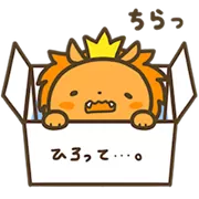 Yarukizero Sticker 13