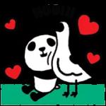 1600 Pandas ਟੂਰ 2