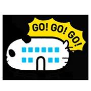 1600 Panda Tour 5