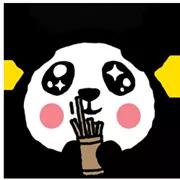 1600 panda Tour 6