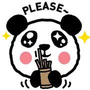 1600 Pandas-Tour 6