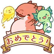 Yuttari Dragon Sticker 2