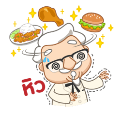 Colonel Sanders Sticker 25