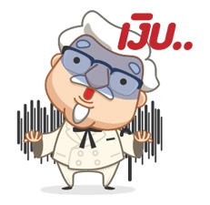 Colonel Sanders Sticker 26